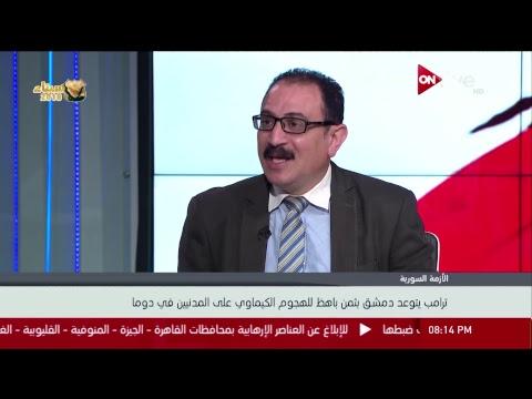 شاهدبث مباشر لفعاليات القمة العربية الـ 29 في الظهران