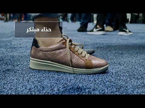 تعرف على حذاء مزود بالعديد من التقنيات التكنولوجية