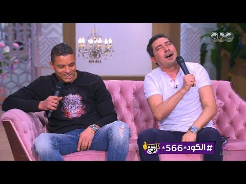 شاهدأغرب دويتو غنائي من سعد سمير ومحمد بركات