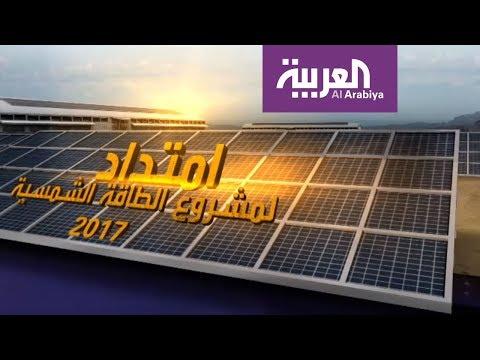 السعودية تستعد للبدء في تنفيذ مشروع دومة الجندل