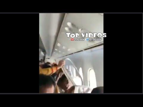 شاهد سقوط نافذه طائره في الجو