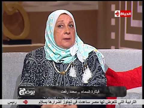 حفيدة الراحل محمد رفعت تكشف مفاجأة بشأن ليلى مراد