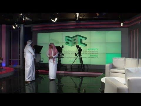 أول قناة ترفيهية حكومية سعودية على الشاشة الصغيرة في حملة التغيير