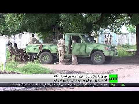 فصيل معارض يُقرِّر حمل السلاح في السودان