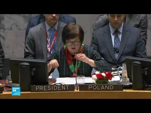 مجلس الأمن الدولي يناقش قضية القتلى الفلسطينيين في غزة