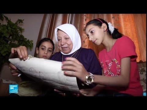 محطات تاريخية في رحلة اللاجئة خديجة الفلسطينية ودور التلعيم