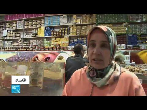 ارتفاع ملحوظ في أسعار السلع الاستهلاكية خلال شهر رمضان