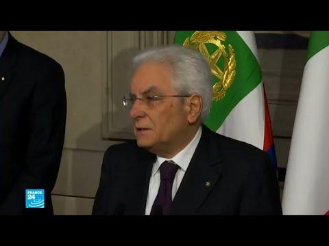 رئيس إيطاليا يجري مشاورات بشأن القرار