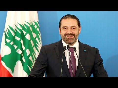 ميشال عون يُكلّف سعد الحريري بتشكيل حكومة جديدة