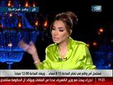 راغدة شلهوب تكشف 7 سيديهات لمرتضى منصور