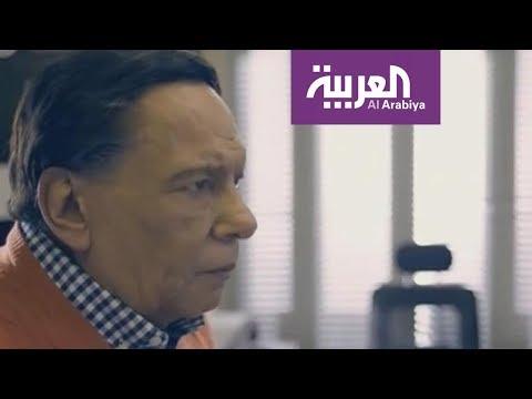 عوالم خفية يحدث ضجة في الشارع المصري