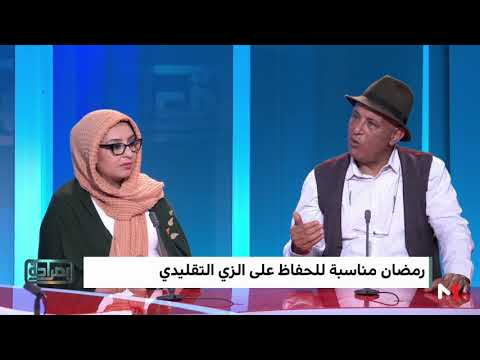 الإقبال على اللباس المغربي في رمضان