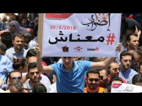 مظاهرات حاشدة في الأردن ضد قانون ضريبة الدخل