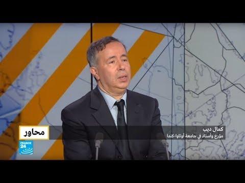 كمال ديب يتحدث عن حروب الغاز
