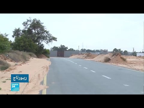 العاصمة الليبية تواجه أزمة زحف الرمال