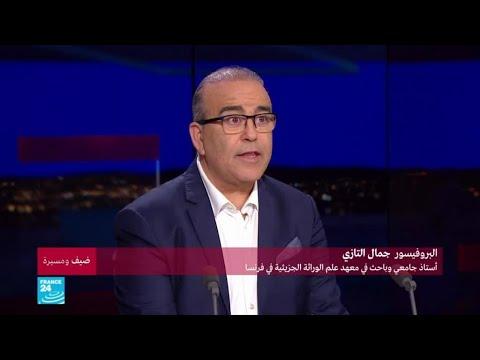 جمال التازي يتحدث عن مسيرته في علم الوراثة الجزيئية