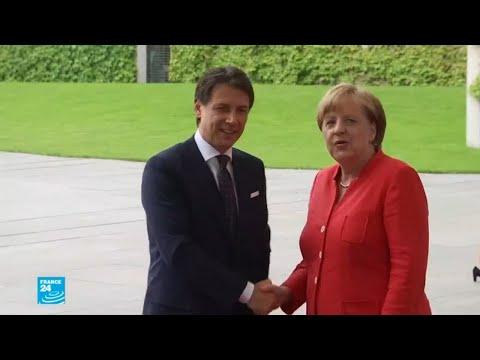 شاهدأزمة الهجرة تزعزع أوروبا وتضرب مشاريعها