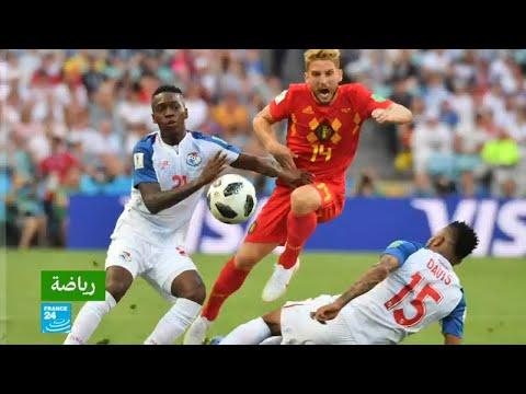شاهدبلجيكا تفوز على الوافدة الجديدة لكأس العالم بنما 3صفر
