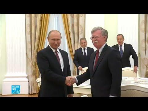 شاهدقمة بوتين ترامب على جدول زيارة بولتون لموسكو