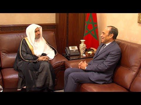 شاهد الأمين العام لرابطة العالم الإسلامي يكشف موقف المغرب من التطرف