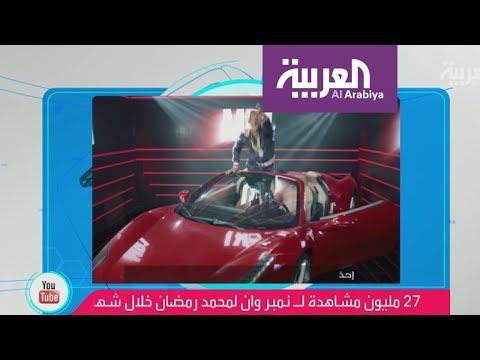 شاهد طفلة تُشتعل المنافسة بين محمد رمضان وتامر حسني