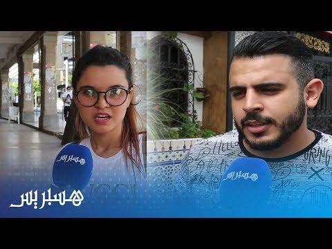 شاهدمغاربة ينتقدون استمرار دبلجة المسلسلات الأجنبية