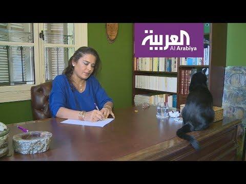 تعرف على نساء الشرق الأوسط الأكثر عرضة للإصابة بالاكتئاب