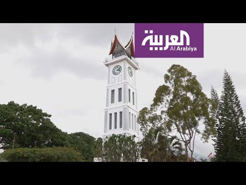 شاهد جولة مثيرة حول برج ساعة جام غادنغ في سومطرة