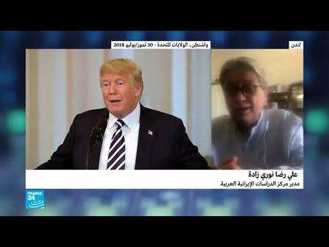 خيارات إيران أمام عرض الولايات المتحدة للحوار