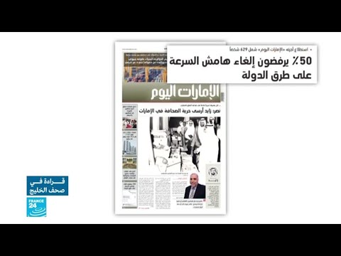 وزارة الصحة السعودية تبدأ استخدام تقنية الواقع الافتراضي أثناء تطعيم الأطفال