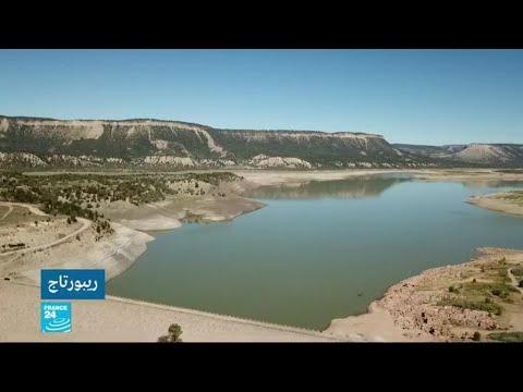 نهر ريو غراندي الأمريكي يواجه خطر الجفاف التام ربيع هذا العام