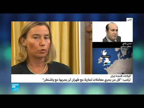 حسن راضي يكشف يمكن للدول المعارضة للعقوبات الأميركية مساعدة إيران