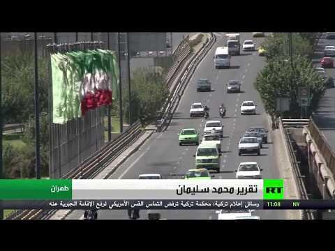 نائب الرئيس الإيراني يتهم الولايات المتحدة بمحاولة دفع إيران للاستسلام