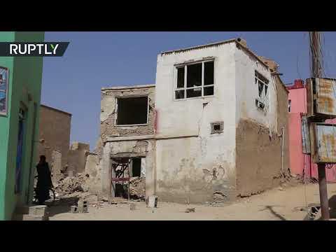 شاهد الدمار الناتج عن الاشتباكات العنيفة بين طالبان والجيش الأفغاني