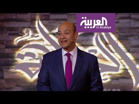 عمرو أديب يبدأ أولى حلقات برنامجه الجديد على mbc مصر السبت المقبل