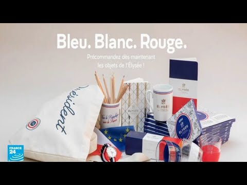 شاهد الرئاسة الفرنسية تدشن موقعا إلكترونيا لبيع منتجات تحمل علامة إليزيه