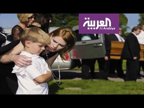 شاهد نصائح تساعد طفلك لتقبل فكرة الموت
