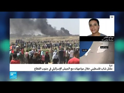 شاهد جيش الاحتلال يفتح نيرانه على متظاهرين فلسطينيين في غزة