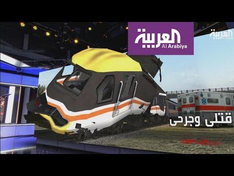شاهد سيناريو حادث القطار المغربي في منطقة بوقنادل