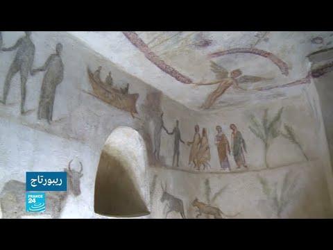 شاهد  مواقع أثرية في طرابلس الليبية تواجه خطر الزوال