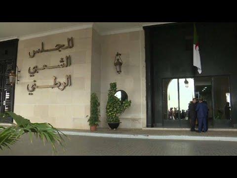 شاهد الأزمة البرلمانية في الجزائر تطال الغرفة العليا