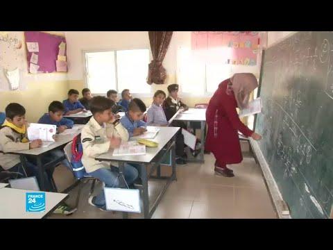 شاهد معاناة تلاميذ مدرسة جيب الذيب الفلسطينية لا تنتهي