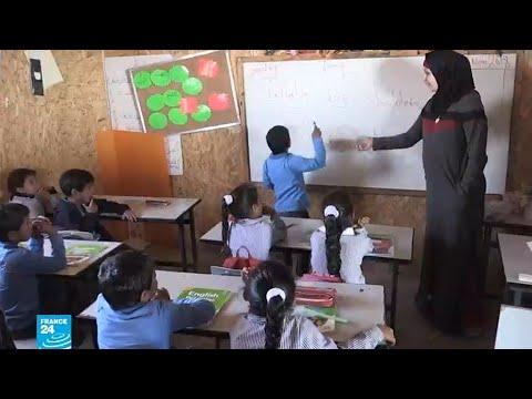 شاهد مدرسة تجمع أبو نوار في الضفة الغربية ترفض غلق أبوابها