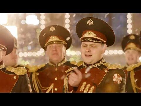 شاهد جوقة الحرس الوطني الروسي تُصدر فيديو كليب لأغنية