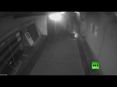 شاهد لحظة الهجوم على نائب من اليمين المتطرف في ألمانيا