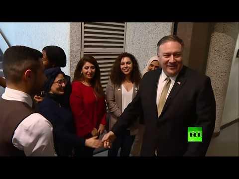 شاهد مايك بومبيو يزور مَقر قيادة القوات الأميركية في البحرين
