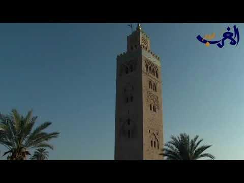 رئيس الفيفا في مراكش لعقد مؤتمر تطوير منظومة كرة القدم