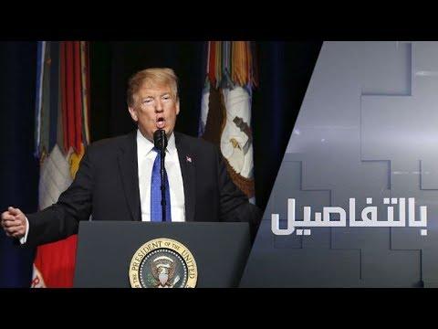 شاهد الرئيس ترامب يكشف تفاصيل خطة الدفاع الصاروخي