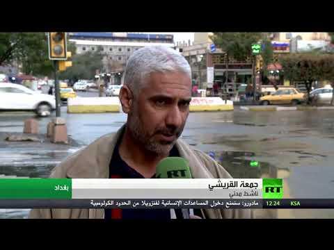 شاهدالحشد الشعبي يغلق مقرات في العراق تنتحل صفته
