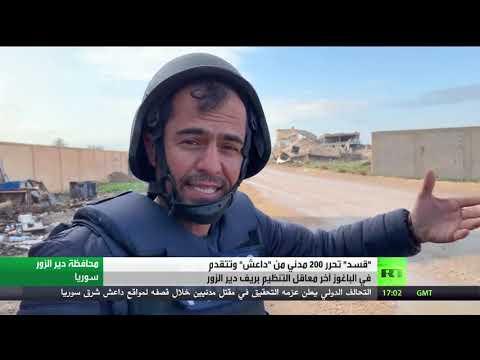 شاهد قوات سورية الديمقراطية تتقدم ببطء ضد داعش